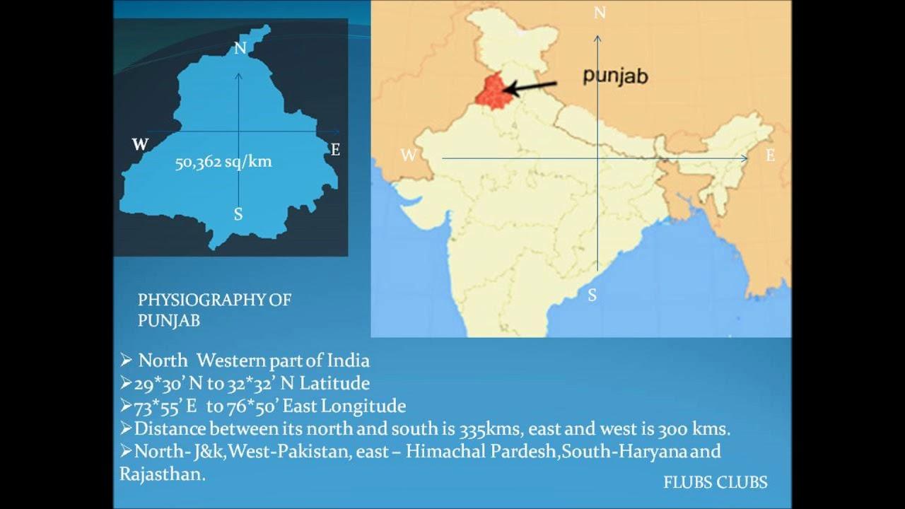 PUNJAB GK || Geography of Punjab || Punjab on map, part 2