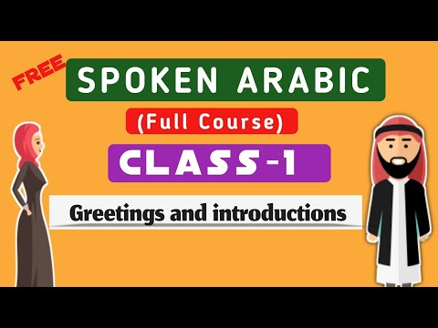 Spoken Arabic Full course |Class-1| Greetings and introductions|Holy talkies