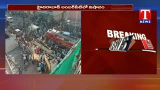 5 People Dead Due to Pearl Garden Function Hall Wall Collapse at Amberpet   Hyderabad   Tnews