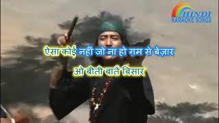 Fakira Chal Chala Chal | Fakira (1976) | Karaoke With Hindi Lyrics