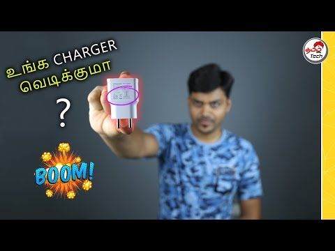 meaning-of-symbols-on-mobile-charger---உண்மையான-அர்த்தம்
