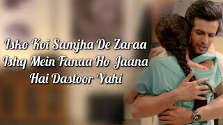 Hai Dil Ye Mera Lyrics   Hate Story 2   Arijit Singh   Mithoon   Surveen Chawla, Jay Bhanushali