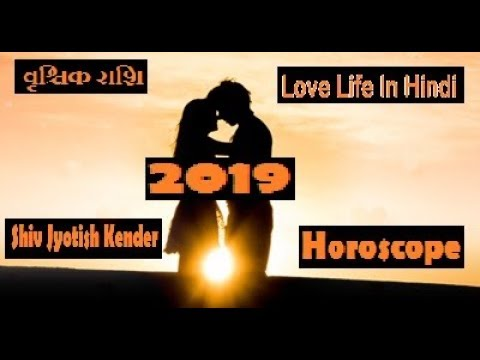 2019 व श च क र श Today Horoscope For Scorpio Woman In