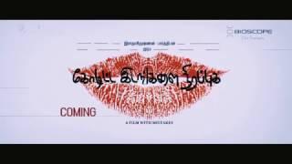 Download Hindi Video Songs - Koditta Idangalai Nirappuga Promo Teaser (R.Parthiban Intro)| Shanthanu, Parvathy Nair | Sathya