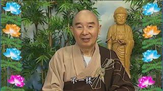 Kinh Đại Phương Quảng Phật Hoa Nghiêm, tập 0129