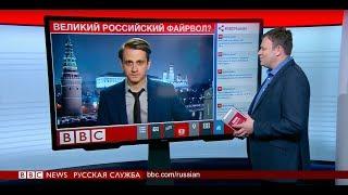 ТВ-новости: полный выпуск от 14 декабря