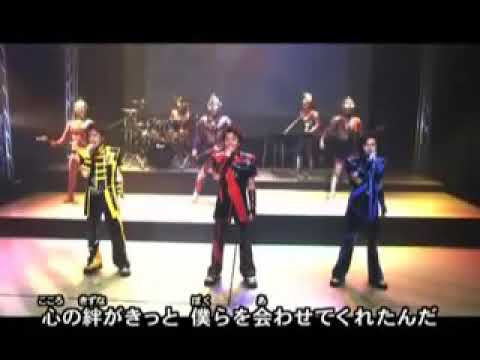 Ultraman cosmos theme song second ending
