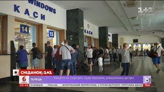 В Україні подорожчали залізничні квитки(, 2017-07-06T03:59:42.000Z)