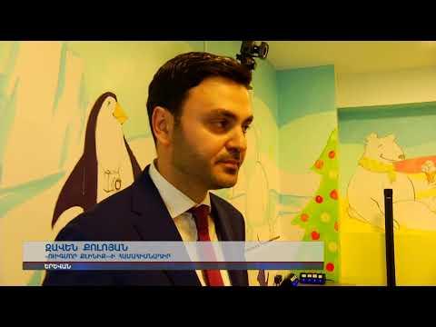 Նախագահ Սերժ Սարգսյանն այցելել է նորաբաց «Ուիգմոր Քլինիք» բժշկական կենտրոն