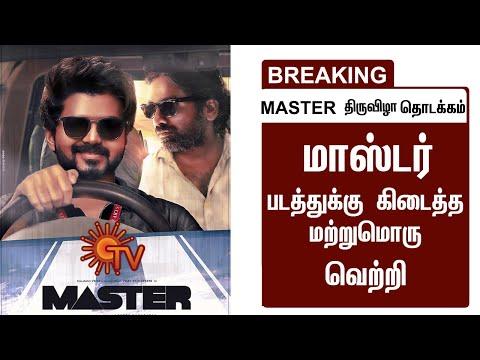 "breaking-:-""master-""-திருவிழா-ஆட்டம்-தொடங்கியது-|-thalapathy-vijay-65-|-update-today"