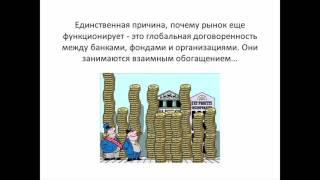 Автоматический Форекс Робот(, 2016-06-09T15:00:39.000Z)