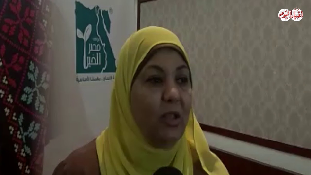 أخبار اليوم |  سهير عوض: إقامة عدد من المشروعات لتوفير حياة كريمة لأهالي شمال سيناء