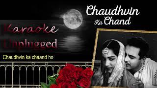 Chaudhvin Ka Chand Unplugged Karaoke  Mohammed Rafi  MusicalAashish