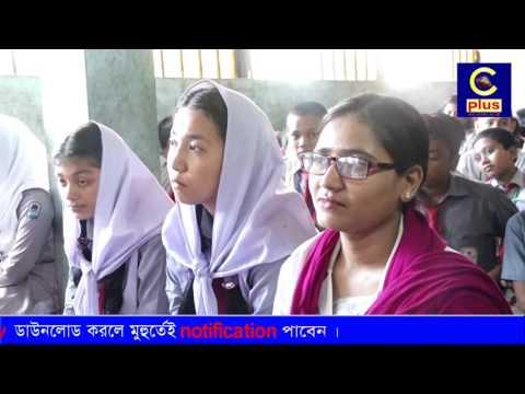 Consumer Rights Association of Bangladesh activities in Chittagong