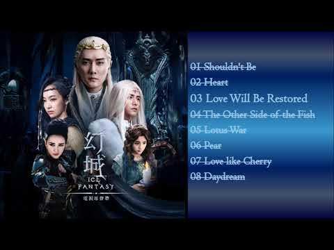[Mini Album] ICE FANTASY OST