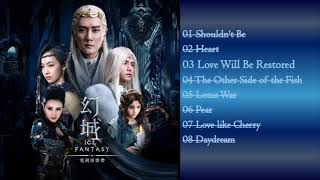 Download Mp3  Mini Album  Ice Fantasy Ost