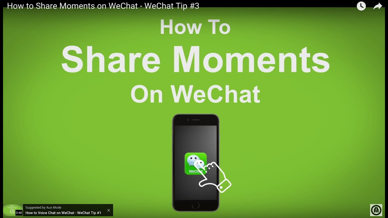 How to Share Moments on WeChat - WeChat Tip #3