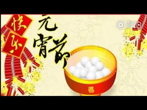 【胡歌】胡歌祝胡椒们元宵节快乐!