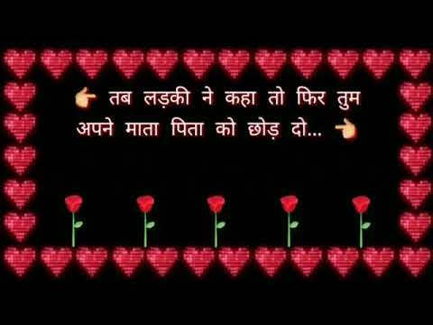 WhatsApp Short Story Status Video 30 Second Hindi Download 2019 HD