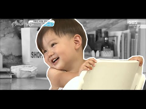 Oh my baby! Taeoh kiss