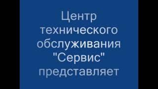 видео :: ККТ сервис :: Торговое и банковское оборудование