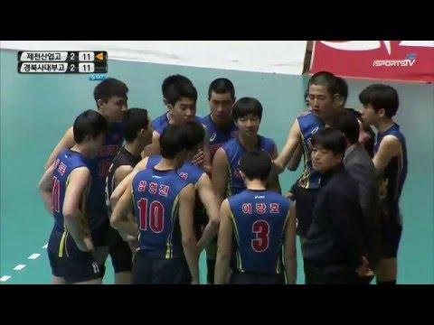 2016 Spring Season Korea High school Volleyball Tournament - Final match 5set