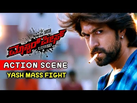Yash Movies | Yash Super Mass Dialogue Kannada Scenes | Masterpiece Kannada Movie