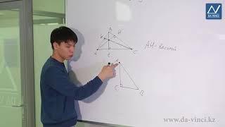 7 класс, 17 урок, Медианы, биссектрисы и высоты треугольника