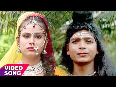 BOLBAM भोजपुरी गीत 2017 - Ragre Me Bhangiya Hota Pareshani - Devanand Dev - Bhojpuri Hit Kanwar Song