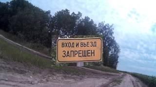 заброшенный военный объект в Беларуси