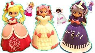 リカちゃん★ハッピーセットのお洋服ではぐっとプリキュア達をあみだくじコーデ♪おもちゃアニメ
