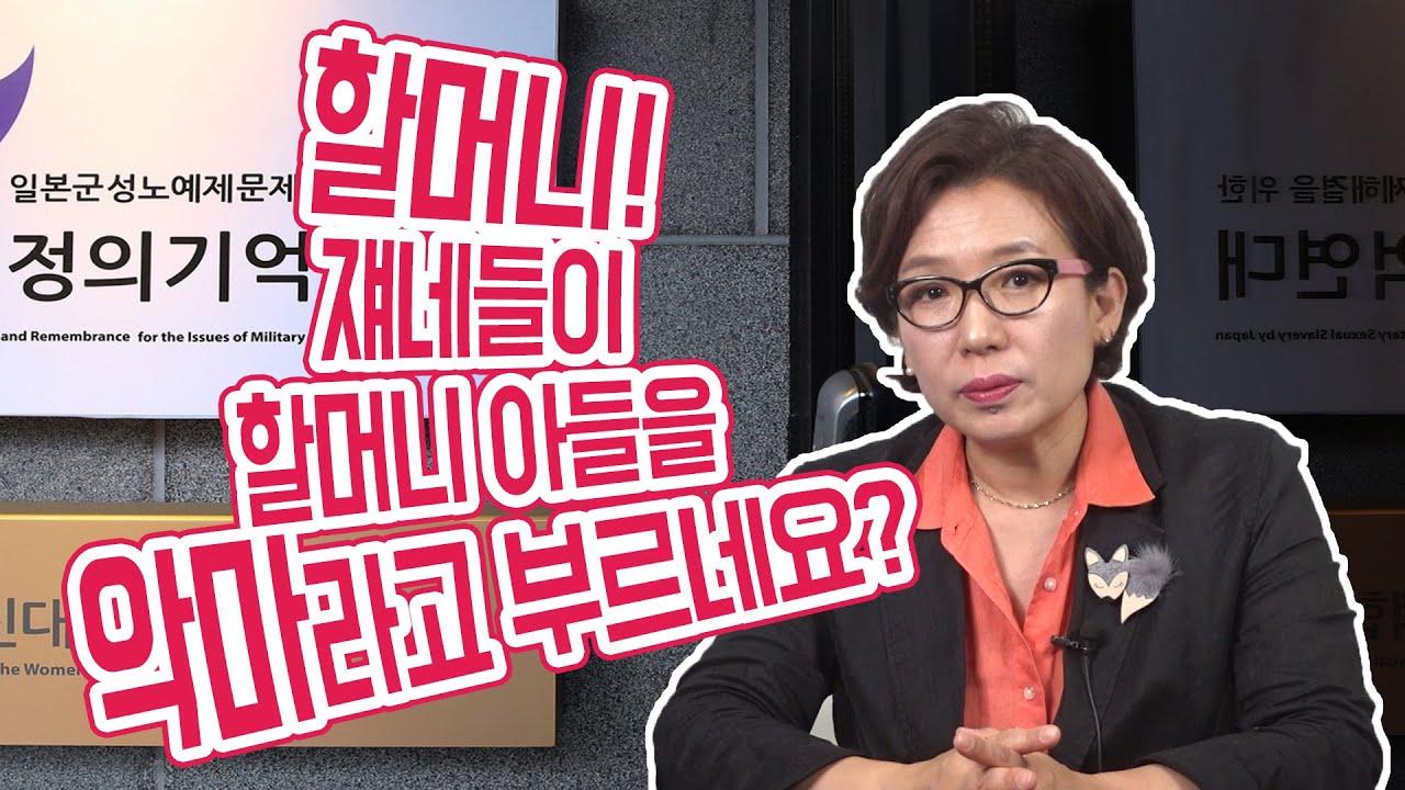 """""""엄마 돈 갈취한 아들 부부와의 만남""""여명숙의 개수작 TV 63화"""
