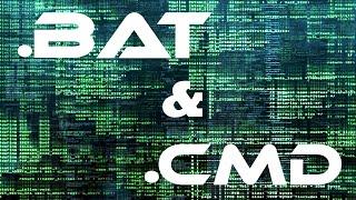 bat и cmd файлы | УРОК 1