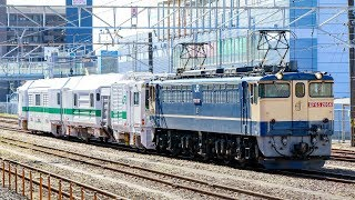 【4K】EF65 2066+JR東日本 ROBEL モバイルメンテナンスユニット(MMU) 甲種輸送 京葉線蘇我駅 2020/2/27