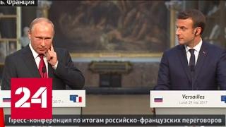 Путин ответил на вопрос о русских хакерах