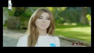 7ki Jelis - Episode 22 - ليش بطلّ النجمة نانسي عجرم بحكي جالس الليلة وشو عندها تقولو؟