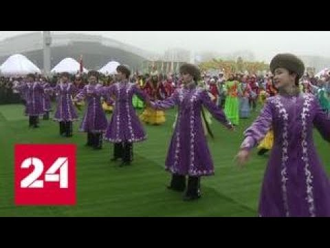 В Центральной Азии отмечают древний праздник весны Навруз - Россия 24