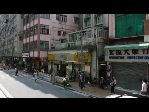 Hong Kong Tramways -  Whitty Street to Des Voeux Road West 香港電車 屈地街到德輔道西 (00340)