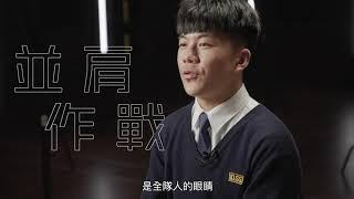 Publication Date: 2021-04-08 | Video Title: RoboMaster機甲大師青少年挑戰賽│高雷中學