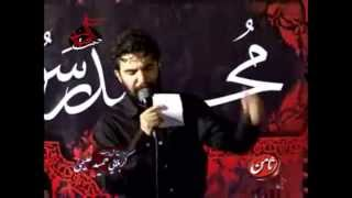 Nohe by Hamid Alimi - حمید علیمی