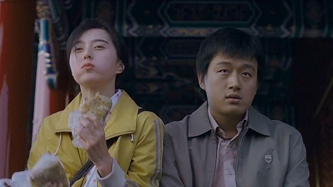 我老公睡了你老婆,你也可以睡了我呀! -- 《迷失北京》|《苹果》