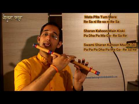 Om Jay Jagdish Hare Flute Lesson Tutorial With Note, Notation