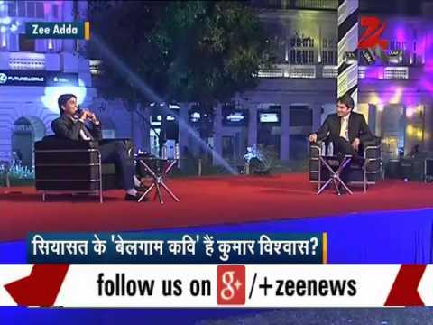 Zee Adda: Kumar Vishwas' exclusive interview with Sudhir Chaudhary
