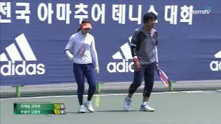 2018 Adidas Open 전국 아마추어 테니스대회…