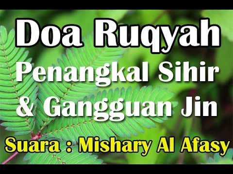 Doa Ruqyah Penangkal Sihir & Gangguan Jin - Bacaan Sheikh Mishary Al Afasy