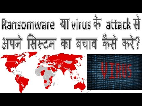 How I Can Protect My Pc From Ransomware In Hindi | Apne Pc Ko Ransomware Ya Virus Se Kaise Bachaye