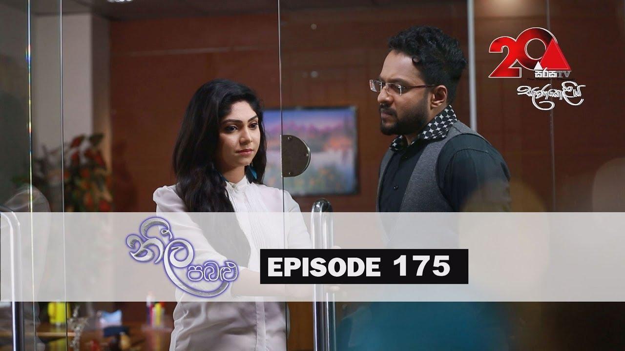Neela Pabalu | Episode 175 | 10th January 2019 | Sirasa TV