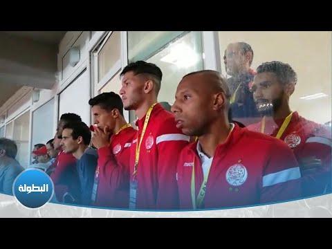 الغائبون عن الوداد في نهائي دوري أبطال إفريقيا تابعوا المباراة بالمقربة من الجماهير
