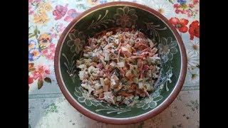 как приготовить салат Аппетитный? Рецепт Аппетитного салата очень простой и вкусный