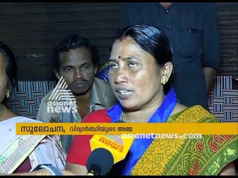 Police beat up Dalit student case, Victim's mother starts hunger strike | FIR